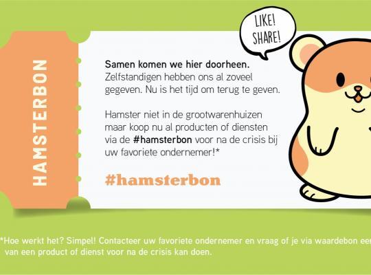 De hamsterbon Axel Ronse